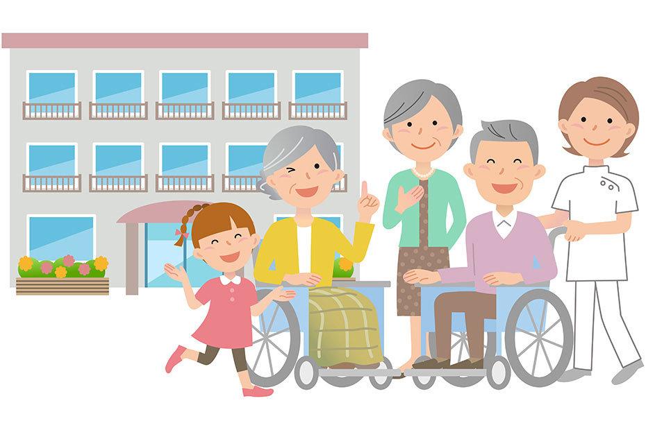 治療院と家族